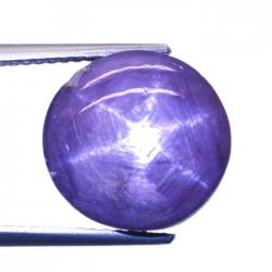 12.91ct Star Ruby Round...