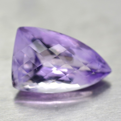 20.02ct Amethyst Fancy Cut...