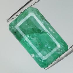 3.06ct Emerald emerald cut...