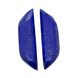 15.92 ct Set Lapis Lazuli...
