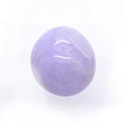 29.92ct Violet Jade...